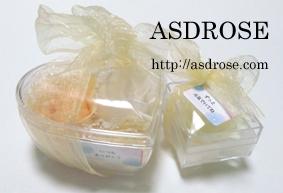 Asdresaw