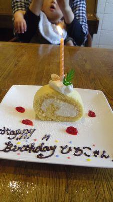 cake_20120530233017.jpg