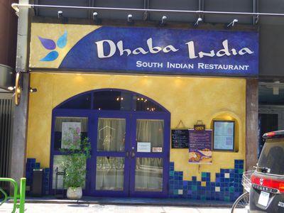 dhaba2.jpg