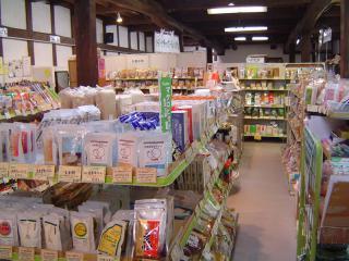 山市出張専門足もみ士たけ_たけろぐ_自然食品店「とみや」さまは自然食品や無農薬食材など取り扱う種類が豊富で親切です