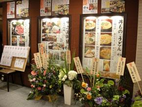 2012-12-10.jpg