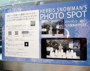 2012-12-20d.jpg