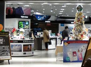 2012-12-23ss1.jpg