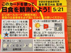 2012-5-21aaa.jpg