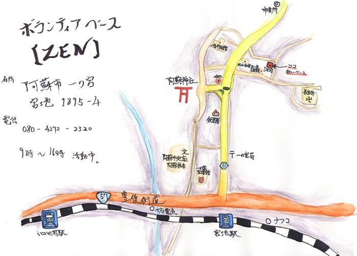 zen map