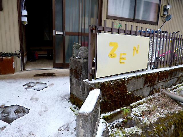 ZEN雪景色