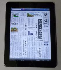 iPad_日経