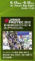 JISSO_2012.jpg