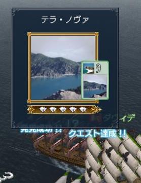 20120519_4.jpg