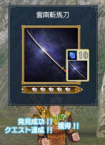 20120524_2.jpg
