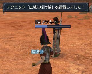 20120529_3.jpg