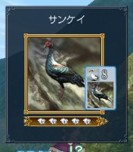 20120603_4.jpg