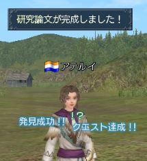 20120604_1.jpg