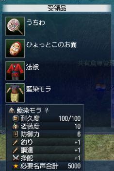 20120609_2.jpg