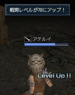20120809_2.jpg