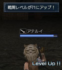 20120901_1.jpg