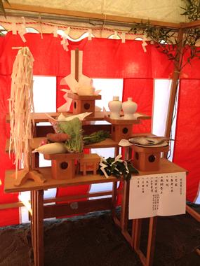 粉桜地鎮祭