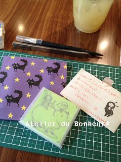 stamp_ryoko.jpg