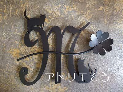 イニシャルM+猫+クローバー妻飾り