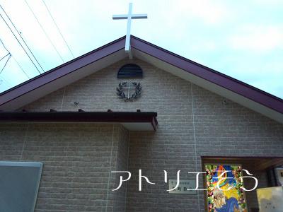 アルミ製オリジナル妻飾りFタイプ+十字架設置写真
