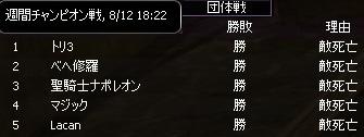 0812CS.jpg