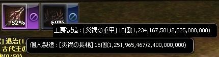 AT仕込み中0826