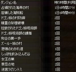 1006ID記録