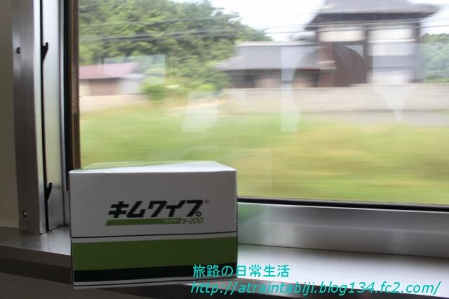 s-IMG_9258.jpg