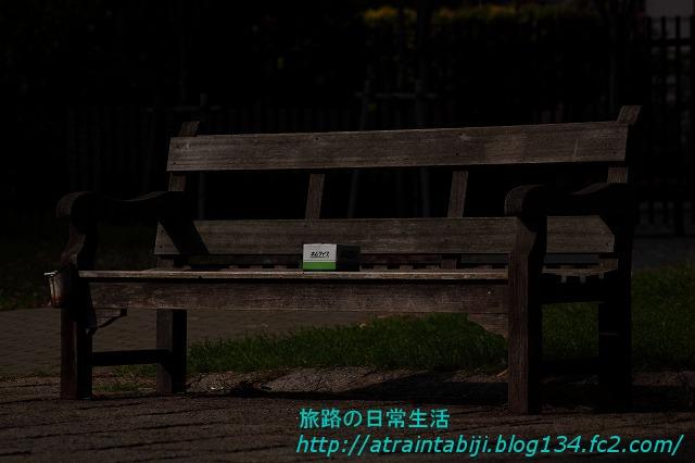 s-IMG_99945.jpg
