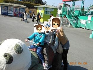 みさき公園②