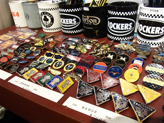 pins_20120829093451.jpg