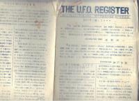 近代宇宙旅行協会 空飛ぶ円盤情報他 一括