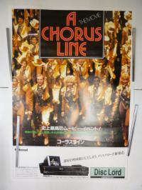 映画タイアップポスター M・ダグラス「コーラス・ライン」