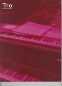 ツアーパンフ 「Trio」(1996年)