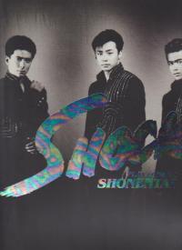舞台パンフ 「少年隊  '91」(1991年7月~8月)
