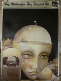 宇野亜喜良イラストポスター/三菱ミニカ'70