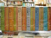 ポケット偉人伝 全12巻60冊の内1冊欠。