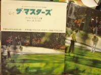 A・N・ゴルフクラブの物語ザ・マスターズ1976年