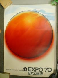 日本(大阪)万博1970 デザイン/石岡瑛子【101】