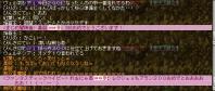 ふぇいs200その2