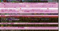 ふぇいs200その1