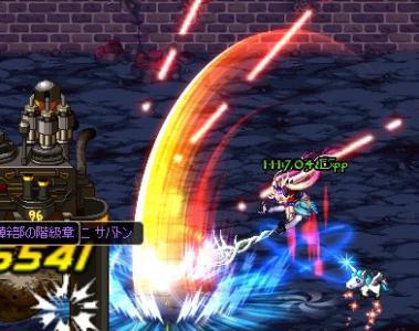 ScreenShot2012_0706_000541290.jpg