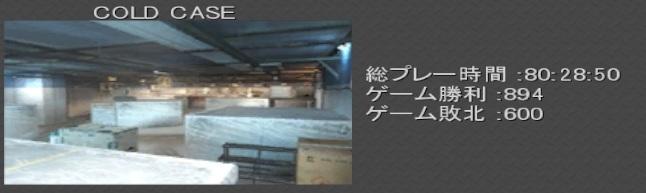 AVA_120712_015405_00.jpg