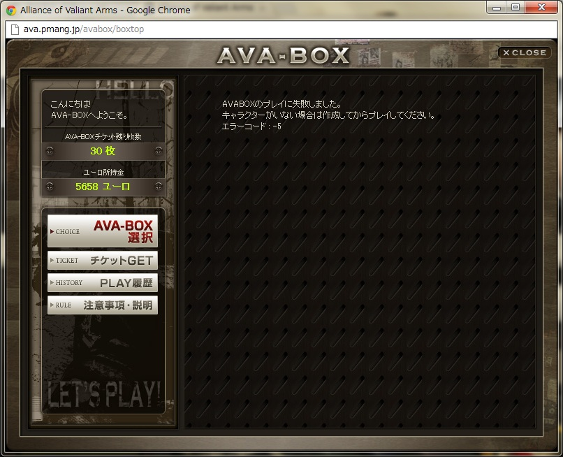 avabox_gomi.jpg