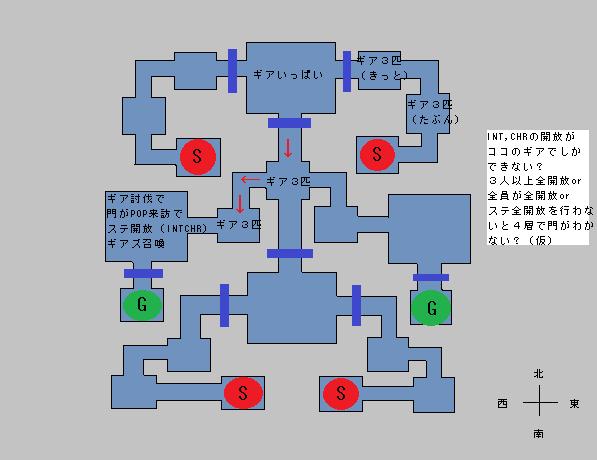 新バフ3層地図