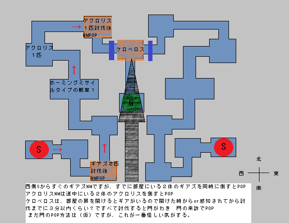 新バフ4層 地図