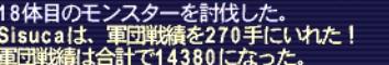 2012y12m08d_004507213.jpg