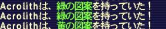 2012y12m20d_024534009.jpg