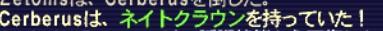 2012y12m21d_025401711.jpg