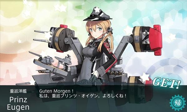 艦これ Prinz Eugen